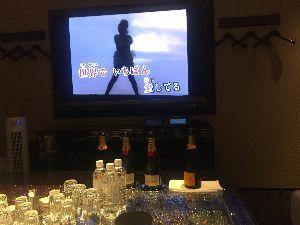 3932 - (株)アカツキ 僕もキャバクラで30回位歌わせます  これガチ