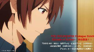 3932 - (株)アカツキ SideM 後5分ほどでアニメプロローグ開始です^^