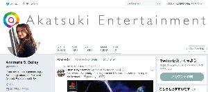3932 - (株)アカツキ アカツキエンターテイメントUSA  社長アンマリーさん、綺麗なひとだね