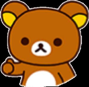 3932 - (株)アカツキ 前田さぁん🌌🌙⭐ 夜分遅く(。・ω・)ノども  なんだかんだ調べ物して スレ見てたら こ