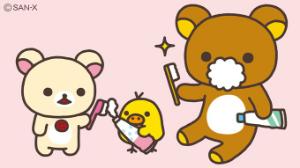 3932 - (株)アカツキ (ノ ̄ω ̄)お晩です🌛*° kukuさん  おはようございますwwwww 歯磨き