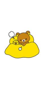 3932 - (株)アカツキ 🍁もみじママーーーー🌛*° 素敵😍  おやすみなさい☆彡   筋トレし過ぎ 飲み過ぎきよっち