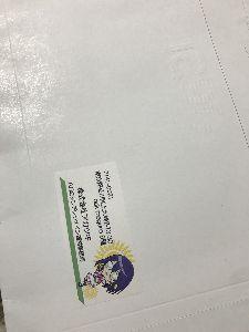 3932 - (株)アカツキ バレンタインのイラスト集届いてたよ(*´艸`*)  アカツキありがとう!