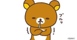 3932 - (株)アカツキ ワタスは 昨年3月月末~4月頭に 買い進みましたです😉💮💕  皆さん🎵がいてくれて 心強いです  あ