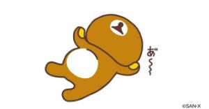 3932 - (株)アカツキ おはようございます( ・∇・)🔅🔆 昼ですね  もう言うこともないけど なんだか ザンギ