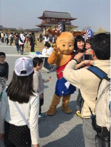 3932 - (株)アカツキ > 平城京のイベントは、大盛況だったとせんと君が言ってました😋  キモイお地蔵さんみたいなんが