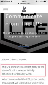 3932 - (株)アカツキ 安心して下さい。 eスポーツリーグLPEのファーストシーズン延期についてはLPEの公式ホームページで