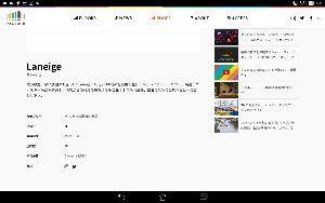 3932 - (株)アカツキ 横浜案件♪  唯一人が通過しそうなフロアである1階♪   治安維持に経費がむっちゃかかりそう♪