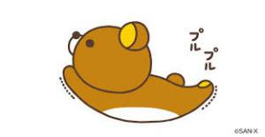 3932 - (株)アカツキ (´∀`*)ウフフ こんばんは☆ ありがとうございます  おかげさまで元気