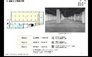 3932 - (株)アカツキ 横浜案件♪  この会社が月額2000万円でテナント募集していたエリア♪  これは横浜案件の収支シュミ