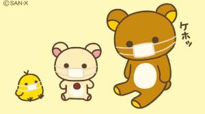 3932 - (株)アカツキ ('∀'*)わぁ 金狐さん 渡りに船wwwwww  (゚⊿゚)
