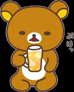 3932 - (株)アカツキ どうも(。・ω・)ノ💛 返信ありがとうございます  どちらさまで?wwww なん