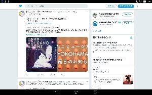 3932 - (株)アカツキ > う○こミュージアム7月7日の200名限定イベント♪ >  > まだ完売していな