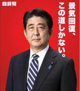 3932 - (株)アカツキ 選挙🗳後、1万円台に戻る可能性がありますよね