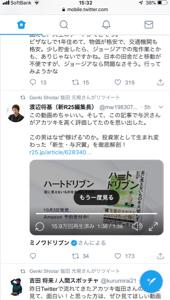 3932 - (株)アカツキ あ