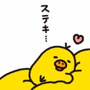 3932 - (株)アカツキ わぁお~awesome🎉🎉🎉 ( *¯ ꒳¯*)ウフフ  やっぱり46万🎶🎀いき