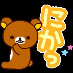 3932 - (株)アカツキ おつかれさまです~~🎵 Daiさん  いつもども(。・ω・)ノ  ホントにねぇ 私如きの