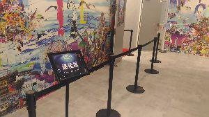 3932 - (株)アカツキ 昨日、う○こミュージアム横浜の後に入ったところの前を通りました♪  お昼時でしたが、行列ゼロ!