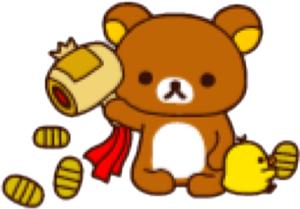 3932 - (株)アカツキ 今日からここをリラックマ掲示板にします♪( ´▽`)  リラックマ以外のコメントしたら虫