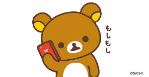 3932 - (株)アカツキ もしもし 東証さん?  タダの障害。。。?