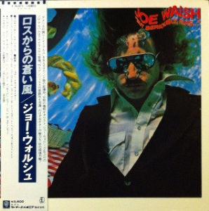 My Fav Five Joe Walsh - At The Station    Guitar – Don F