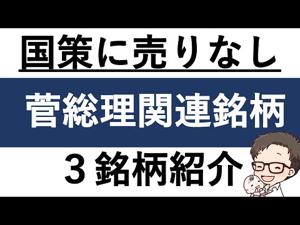 7201 - 日産自動車(株) 国策に売りなし‼️  ガッチリ 日産‼️
