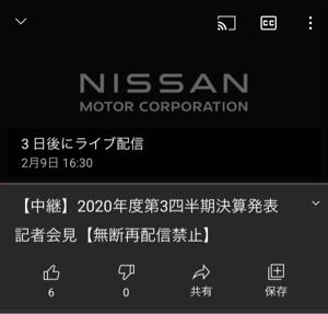 7201 - 日産自動車(株) 通期で捉えよう🙋