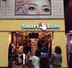 9441 - (株)ベルパーク ◆◆ティーガイア、スマホ用アクセ店を積極展開◆◆   携帯販売代理店のティーガイアは、 スマートフォ