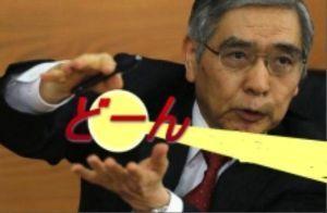 7774 - (株)ジャパン・ティッシュ・エンジニアリング お疲れ様です。  こんな3ケタで総会迎えるなんて・・・ いいネタ持っているんだろうね(笑)