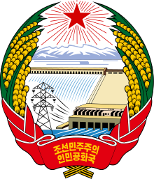 かんぽ生命の不払い問題 北朝鮮の国章は                あの水俣病の     チッソが造った!!      、