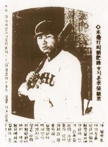 かんぽ生命の不払い問題 そして、阪神ファンにはお馴染みの 朴賢明 (林賢明)選手。  彼は平壌高等普通学校出身で 1938年
