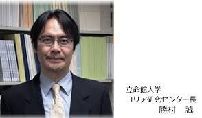 かんぽ生命の不払い問題 これって、事業仕訳の対象になりますでしょうか??      京都に立命館大学という大学があります。