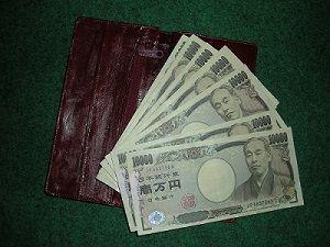 定年退職「ご苦労さま」でした! こんにちは〜\(^o^)/ 東京都の小池百合子知事に、都民の疑問・怒りが急浮上しているとのこと。 こ