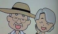 定年退職「ご苦労さま」でした! おはようございます〜(^^♪ 今朝も冷たい雨が降っています。 おろそろお日さまと青空が見たいですね^