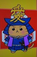 定年退職「ご苦労さま」でした! こんにちは〜\(^o^)/ 日本がフィギュアスケート、金銀を独占!! テレビでハラハラしながら見てい