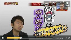 五輪の東京開催決定に 「民団への支援金違法」市川で監査請求     在日組織であれば違法がまかり通る地方自治体
