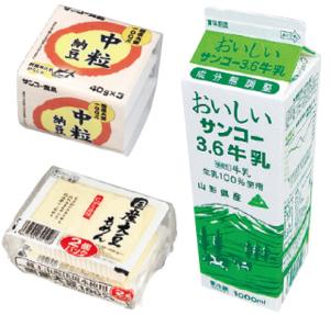 9993 - (株)ヤマザワ 今年の正月は大抽選に参加しませんでした。  キャッシレス還元店舗で、買い物を済ませたからであります。