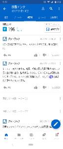8927 - (株)明豊エンタープライズ 人( ̄ω ̄;) あれっ?まちがいたw