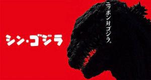 ムービーファン集まれ!! 「シン・ゴジラ」観ました、予想以上に面白かったです。 単なる怪獣映画ではありません、大人向け、防衛、