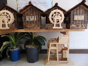 PCの初心者より 舞さん こんにちは。 今日は風もなく暖かです。 水車小屋完成です。 下には、クンシラン(四国達磨)で