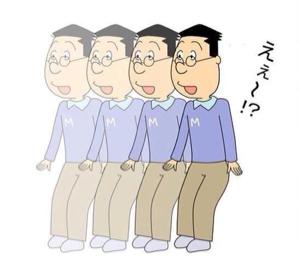 8029 - (株)ルックホールディングス 上がっているじゃないか〜!!