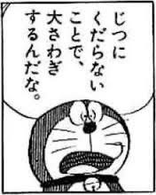 8029 - (株)ルックホールディングス わぁ…