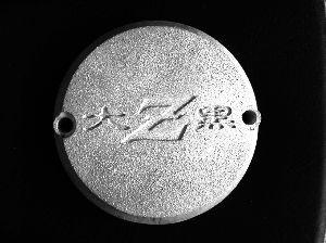 横浜のZ乗り。 9月の大黒ミーは16日.10時より開催です。