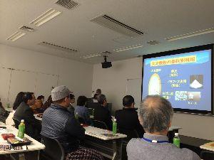 大麦について語りましょう 加古川の総合庁舎で大麦についてのプレゼンをしました。 なかなか好評でした。