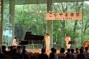 大麦について語りましょう こなや音楽祭が大成功! 10/10に三木山森林公園音楽ホールで13:00から18:30まで 様々なジ