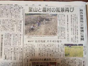 大麦について語りましょう 耕作放棄地整備で取材を受けました。