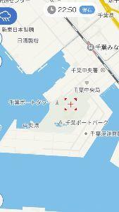 1867 - (株)植木組 先程の震度5強の震源地_(:3 」∠)_