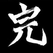 4583 - (株)カイオム・バイオサイエンス 完