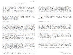 4583 - (株)カイオム・バイオサイエンス 画像なら