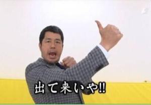 4583 - (株)カイオム・バイオサイエンス おい茂〜〜〜〜wwwwwwwwwwwwwwwwwwwwwwwwwwwwwwwwwwwwwwwwwww